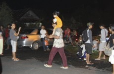 Tsunami hits Indonesia without causing damage