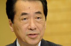 Japan to introduce $11bn stimulus package