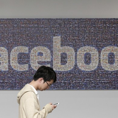 Facebook is going to build a �200 million data centre in Meath