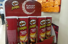 Tesco have withdrawn this spectacular fail of a Ramadan promotion