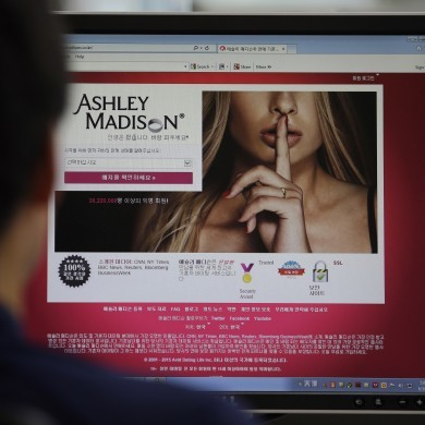 Here's what worried users of Ashley Madison have been saying since the hack