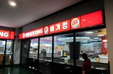 Cold Case: The Itaewon Burger King murder has been made into a film – but there's still no conviction