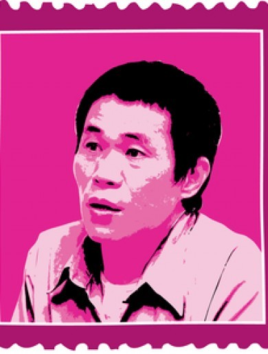 Write for Rights: The story of Chiou Ho-Shun