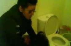 Police appeal over Blackberry bath attack video