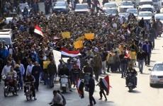 Egyptian president Hosni Mubarak has resigned