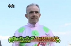 Ruby Walsh and Willie Mullins team up to win €565,000 race — in Japan