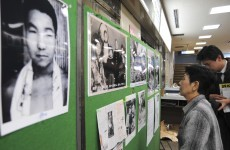 Japanese man nears half century on death row