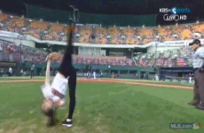 One of the weirdest first pitches you're ever likely to see