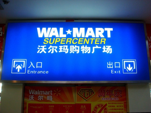 Wal-Mart Under Olympic Square