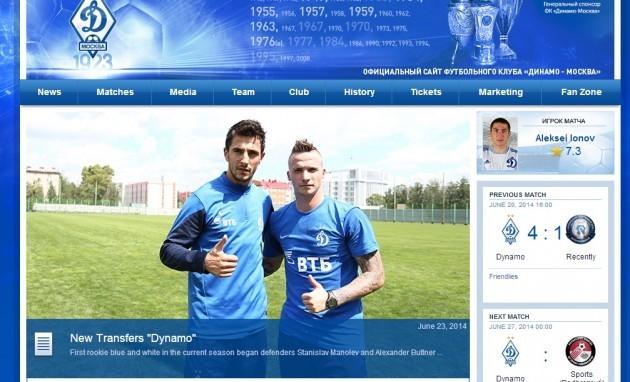 Buttner Dinamo Moscow