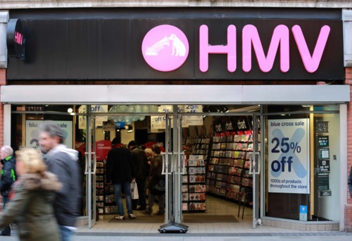 HMV. Entertainment retail chain HMV las