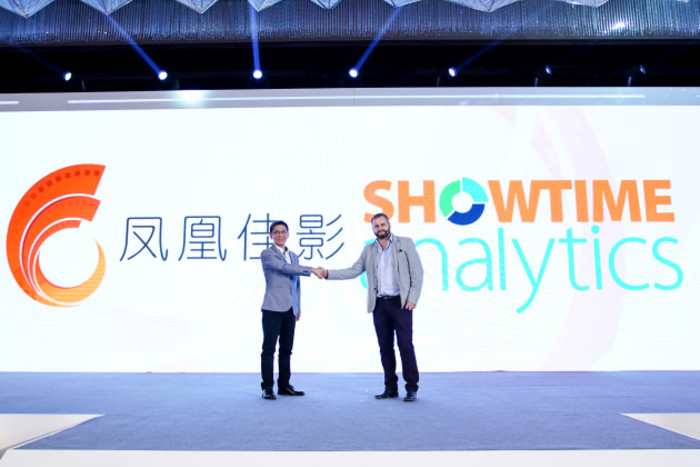showtime-analytics-alibaba