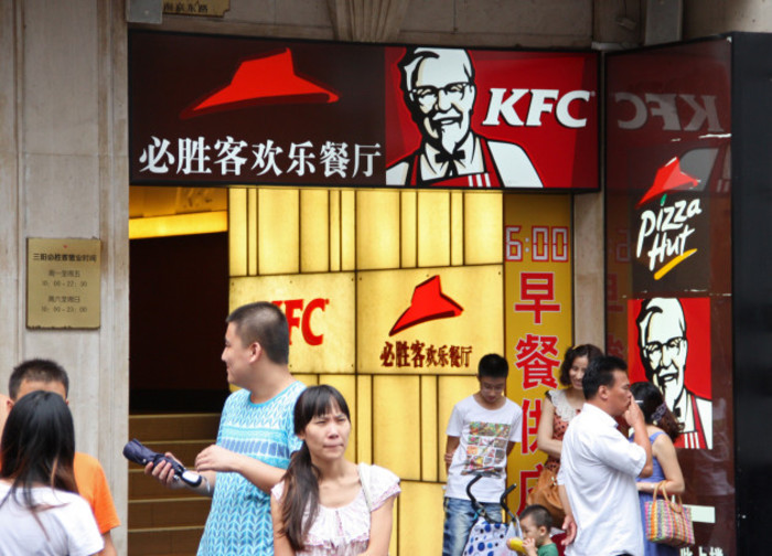 China: KFC and Pizza Hut restaurant